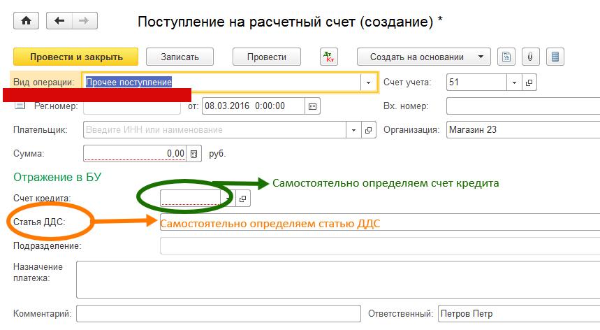 Беспроцентные займы статья движения денежных средств займы до 50000 рублей в пензе